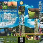 DNO-07 Japan Poop Outdoor Shitting And Pissing Chapter 7