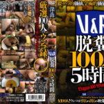 VRXS-072 5 Hours 100 People Defecation VR Japan Scat