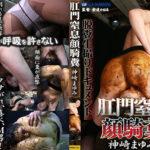 VRNET-057 VR Anal Choking Face Sitting Mayumi Kanzaki human toilet