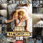 VRNET-065 Forced Anal Pry Open Sleeping Feces Runa Kurumi Japan Scat