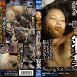 VRXS-225 Forced Anus Break Opening Sleeping Lump JAV Shitting