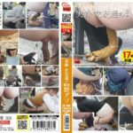 FF-163 Girl friends having a fun time outdoors Defecation