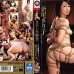 OPUD-282 Scatology Lifted! Big Ass Mother's Tie JAV Scat Porn
