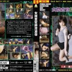 JDSD-17 Female Investigator Excretion Insult Scat JAV Enema Defecation