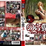 VRXS-026 3 Shit While Listening To The Murmur Stray Outdoors Pooping Girls