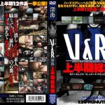 VRXS-034 V & R Recap The First Half Of The Deep Sea Japan Girls