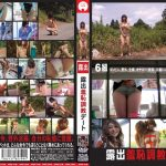 FETI-80 Torture Exposure Dating Shyness Japan Shit
