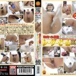 EE-524 Japanese style toilet voyeur: female urine laser beams striking inside of the toilet tank! VOL. 5 Pooping Girls